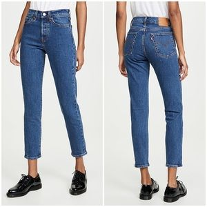 LEVI'S Wedgie High Rise Straight Leg Jeans | 27